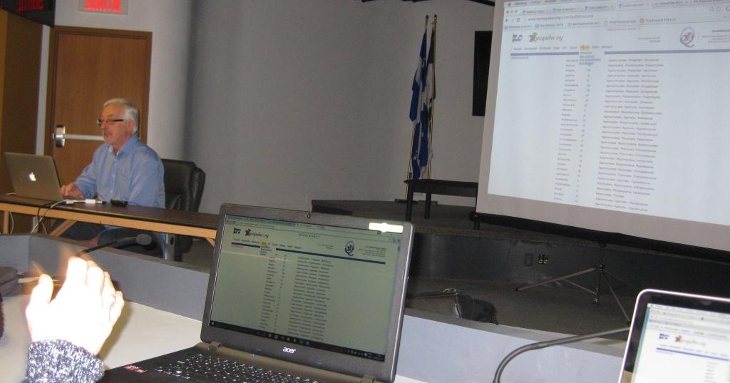 Jacques Landry et le site Mycoquebec.org